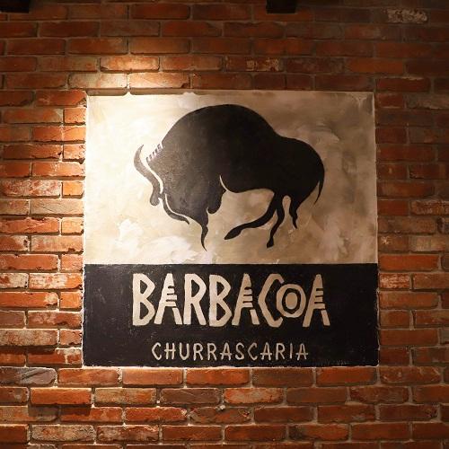 バルバッコア渋谷店の牛