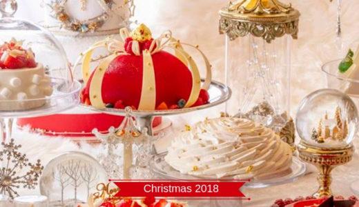 【2018年】アリス in クリスマス・マジック(ヒルトン東京)