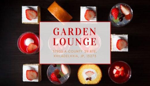【93点】歴史が紡ぐ日本庭園『ガーデンラウンジ』のビュッフェ!ホテルニューオータニ