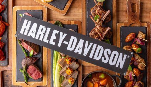 【豪華13種類】グリロジー バー&グリルでハーレダビッドソンの肉ビュッフェ