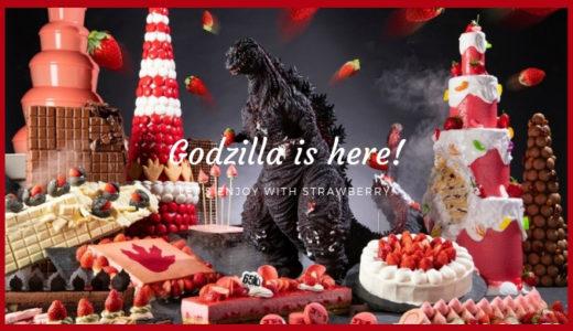 【92点】イチ・ゴジラ襲来!ストリングスホテル東京インターコンチネンタルのランチビュッフェ!