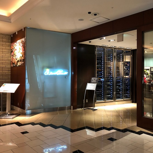 京王プラザホテル グラスコート 入口