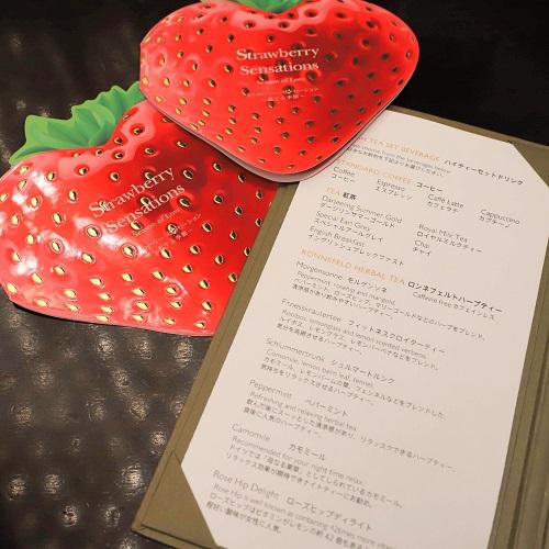 ANAインターコンチネンタルホテル東京のアフタヌーンティー メニュー