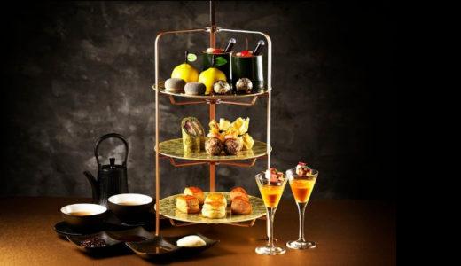 【圧倒的な美しさ】シャングリ・ラ ホテル東京のアフタヌーンティー