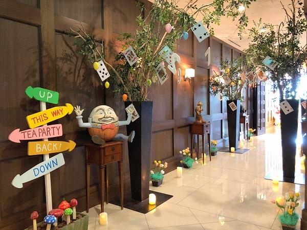 アリスのイースター デザート&ランチブッフェ(ホテル インターコンチネンタル 東京ベイ)エントランス