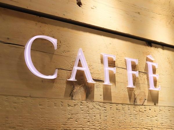 ハイアットリージェンシー東京『カフェ』
