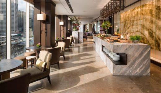 【絶品和牛バーガーを堪能】フォーシーズンズホテル丸の内のランチビュッフェ