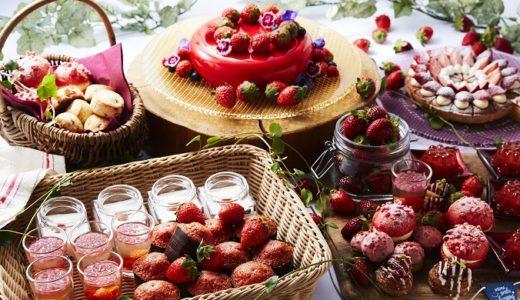 【10種類の苺】セント レジス ホテル 大阪のデザートブッフェ