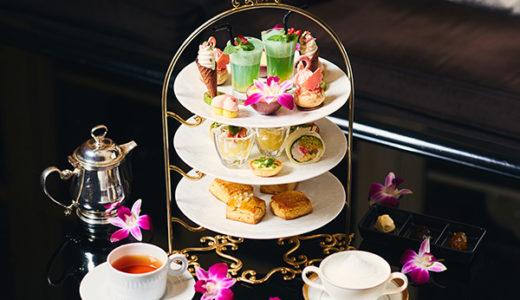 ホテル インターコンチネンタル 東京ベイのサマーアフタヌーンティー|ニューヨークラウンジ
