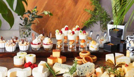【シトラスに悶絶】ウェスティンホテル東京のデザートビュッフェ!ザ・テラス