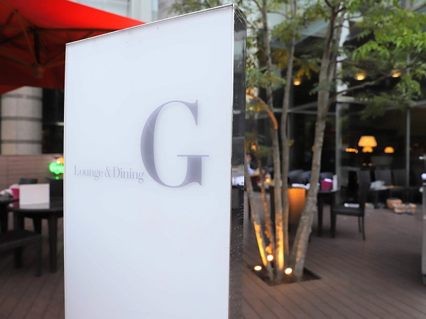 東京マリオットホテルのラウンジ&ダイニング G