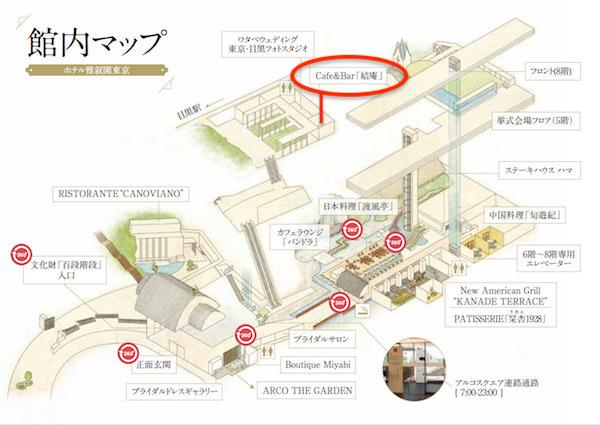 ホテル雅叙園東京の館内マップ