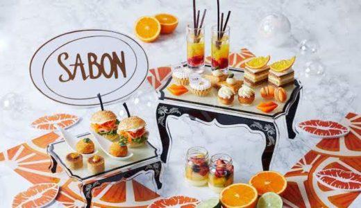 【SABONと期間限定コラボ】ザ ストリングス 表参道『Orange Kisses』アフタヌーンティー