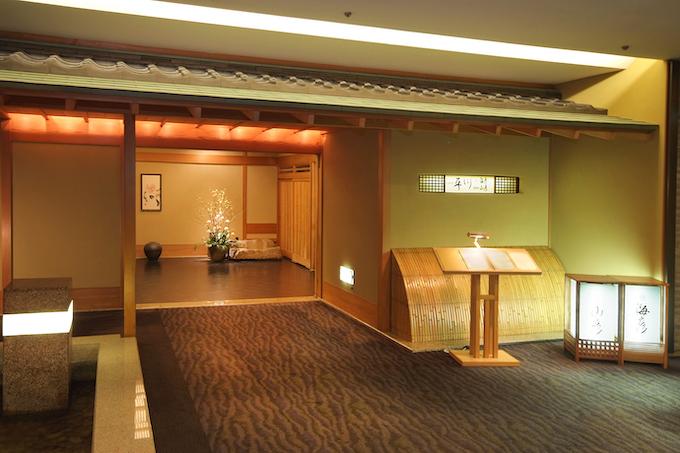 ホテルメトロポリタンエドモント|日本料理 平川