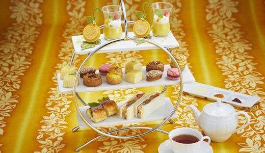 【コスパに感激】ロイヤルパークホテルのアフタヌーンティー|ロビーラウンジ フォンテーヌ