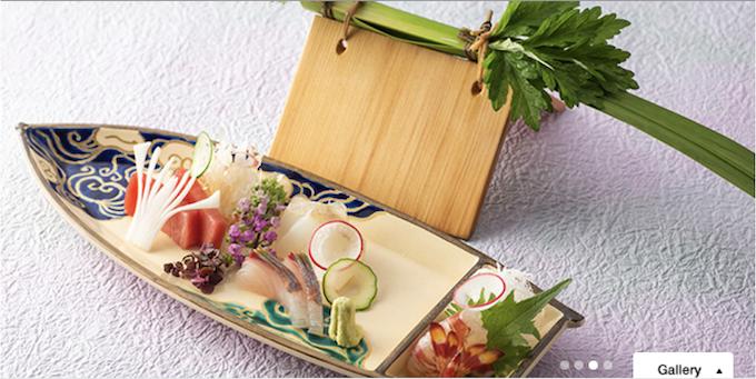 帝国ホテル|東京吉兆(懐石料理)