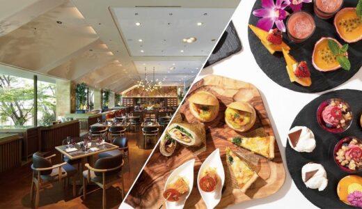 【プレゼント企画】グランドプリンスホテル新高輪のアフタヌーンティー|Lounge Momiji