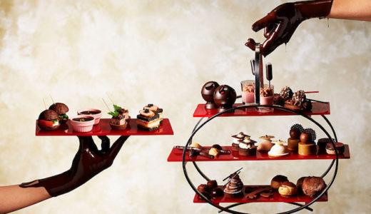 【最新版チョコレート】ANAインターコンチネンタルホテル東京のアフタヌーンティー