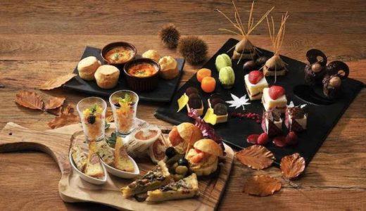 【和の饗宴】グランドプリンスホテル新高輪のアフタヌーンティー|Lounge Momiji