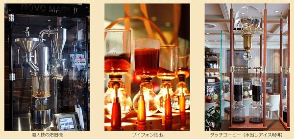 tcc銀座のシンガポール風アフタヌーンティー|コーヒー