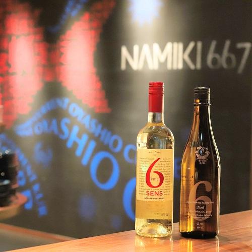 ハイアット セントリック 銀座 東京「NAMIKI667」のディナー(ドリンク)