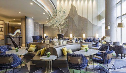 【ハープの生演奏】スイスホテル南海大阪「ザ・ラウンジ」のアフタヌーンティー