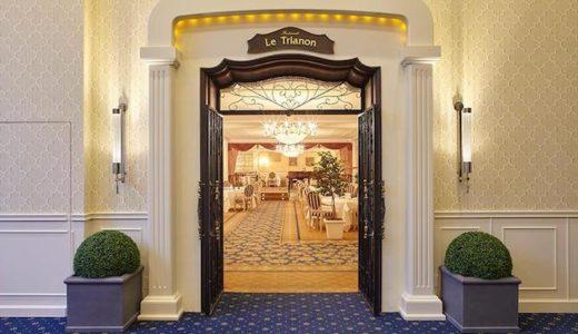 【人気のフレンチ】グランドプリンスホテル高輪のランチ|ル・トリアノン