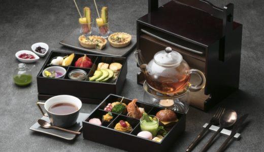 【優雅な時間】ランドマークスクエア大阪のアフタヌーンティー|Taste of THE LANDMARK SQUARE OSAKA