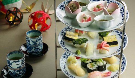 新横浜プリンスホテル「日本料理 羽衣」で寿司アフタヌーンティーを堪能