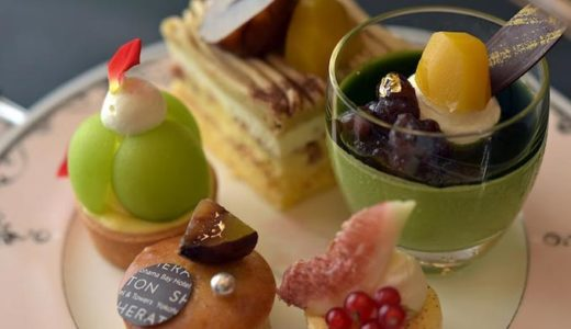 【贅沢時間】横浜ベイシェラトンでアフタヌーンティーを堪能|シーウインド