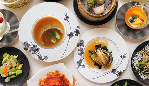 【全80種類】高級中華食べ放題!古稀殿のオーダービュッフェ|グランドプリンスホテル新高輪