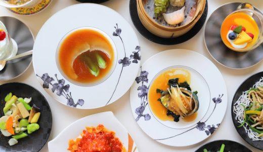 【好評につき延長】全80種類の高級中華食べ放題!古稀殿のオーダービュッフェ|グランドプリンスホテル新高輪