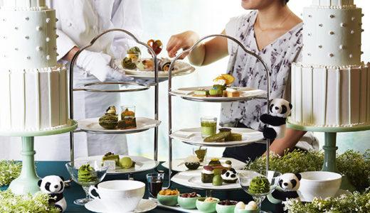 【新スタイルで登場】抹茶スイーツブッフェ2020|ANAインターコンチネンタルホテル東京