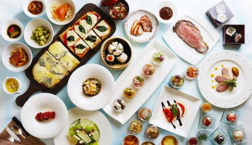 【神コラボに涙】カスケイドカフェのブッフェ|ANAインターコンチネンタルホテル東京