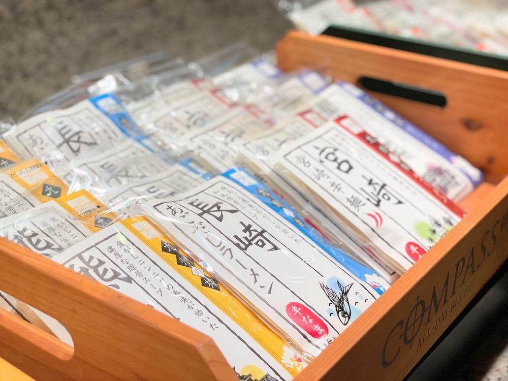 横浜ベイシェラトン「コンパス」のオーダービュッフェ|おみやげ