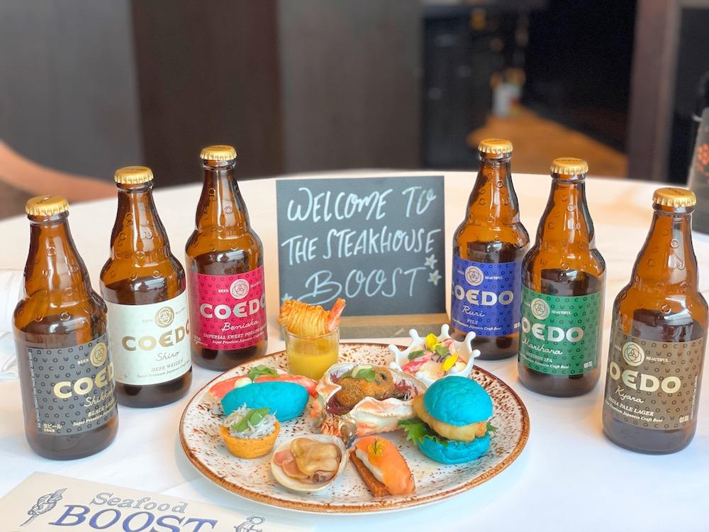 ANAインターコンチネンタルホテル東京「ザ・ステーキハウス」のシーフード・ブースト|COEDOビール